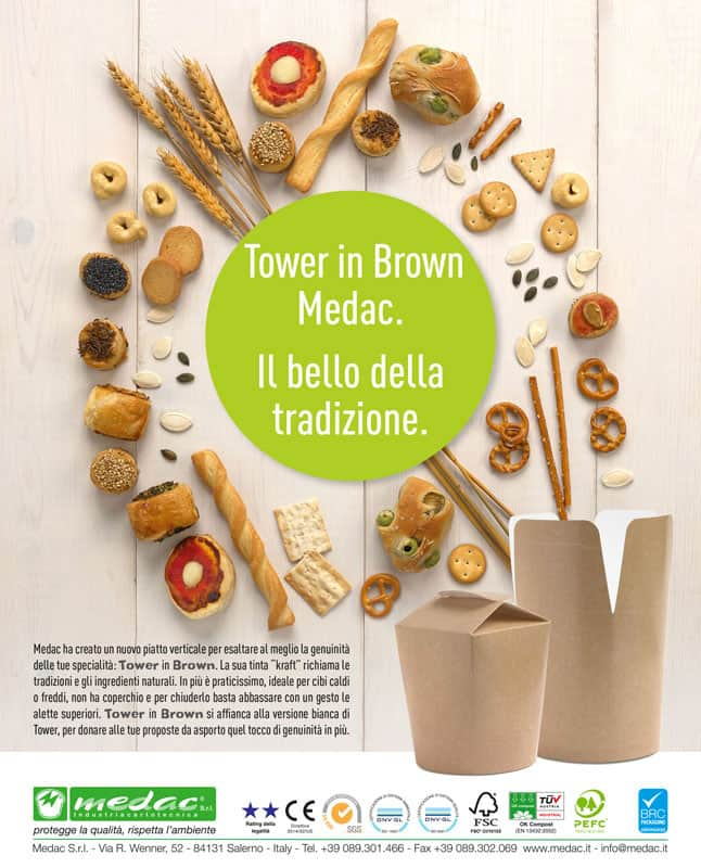 Campagna Tower Brown